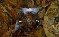 Christ Pantocrator, 1259